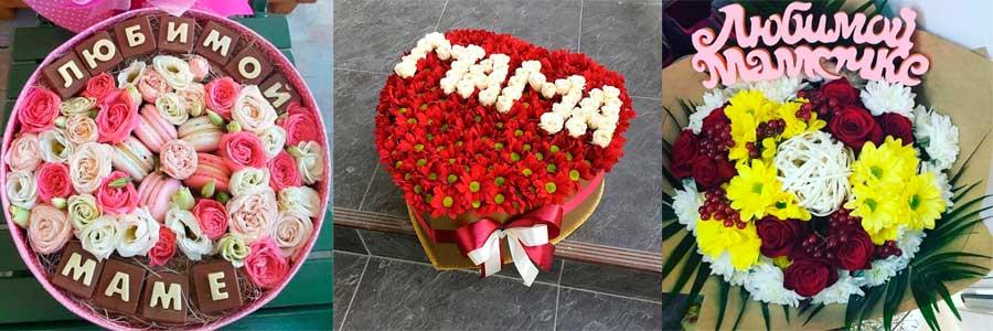 Доставка цветов в Уфе Купить цветы Заказать букет с 99