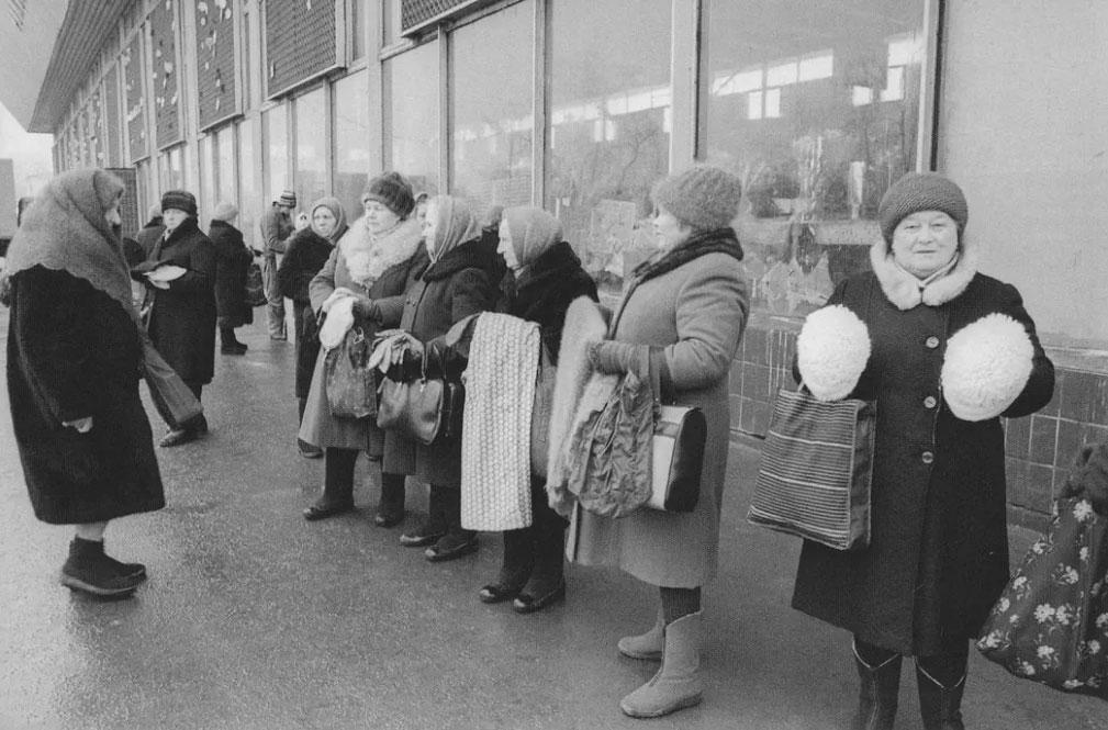 Рижский рынок, 1988 год